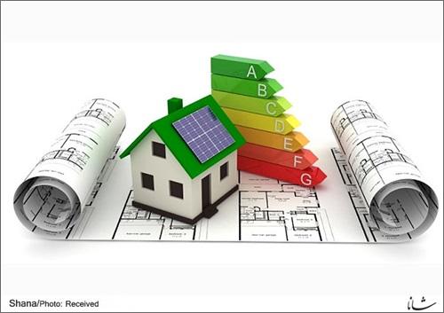 ساختمان های انرژی صفر
